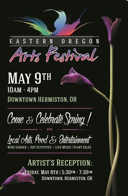 15-Spring-Festival-Poster-FINAL